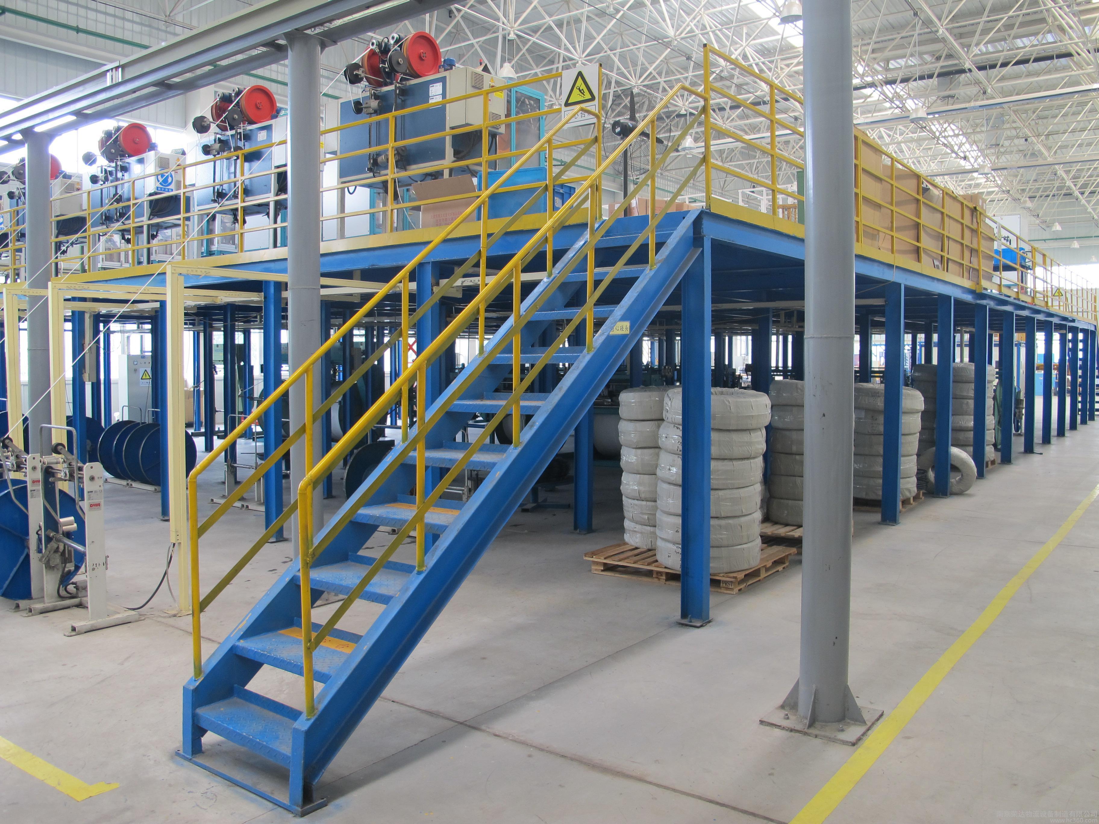 钢构平台仓库货架