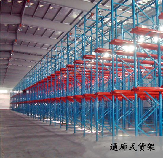 重型通廊货架定制