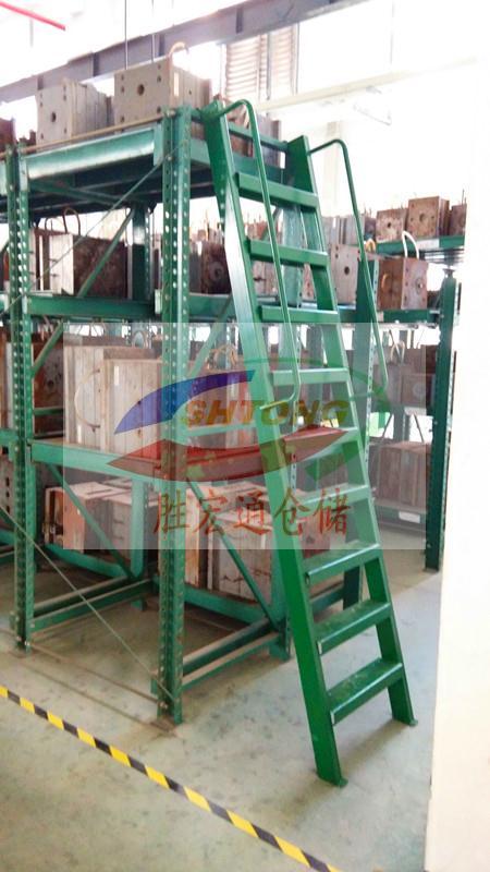 广东模具架定制服 重型模具架生产厂家13420065223