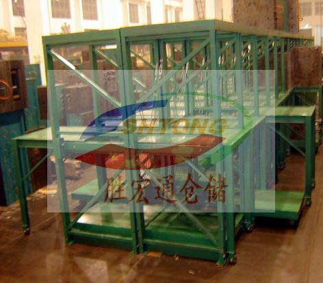 组装抽屉式模具存放架生产可订批发