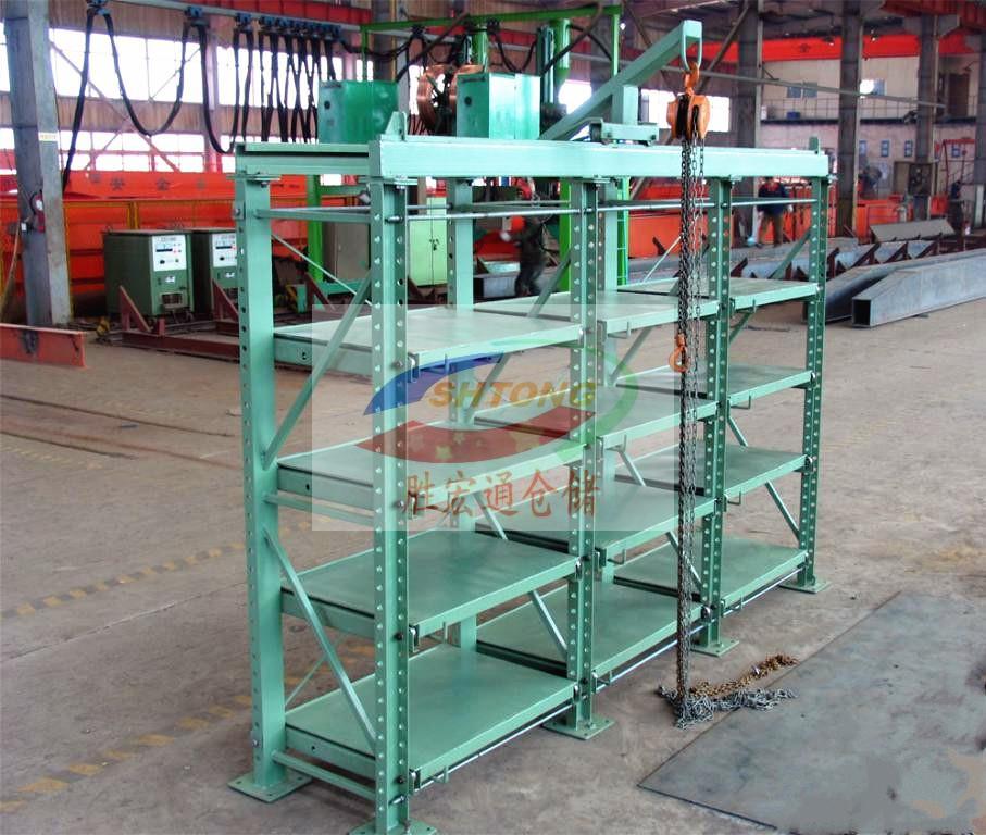 广东模具架生产订制  重型模具架批发生产